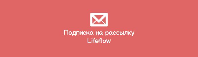 Подписка на рассылку блога Александра Сарычева